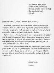 ➤ cartas zener Ventajas al comprar con LIBRERIAESOTERICA.NET