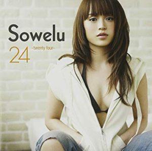 sowelu ➤ Consejos para comprar en LIBRERIAESOTERICA.NET