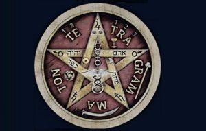➤ tetragramaton amuleto Ventajas al comprar con LIBRERIAESOTERICA.NET