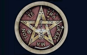 ➤ tetragramaton plata Ventajas para comprar con LIBRERIAESOTERICA.NET